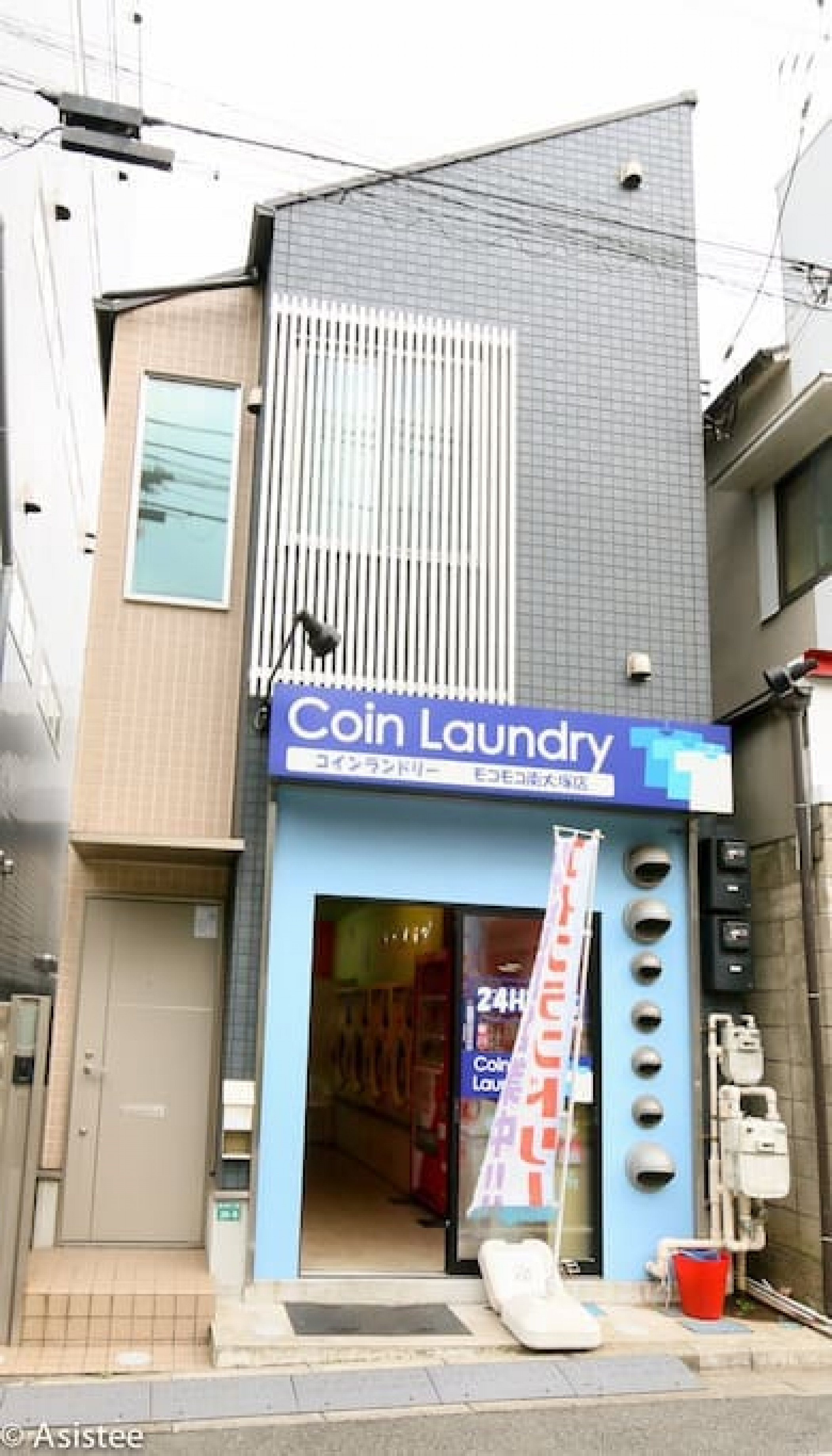 Otsuka TP · Licensed Lovely Entire Apt.4-Min JR Yamanote Line!